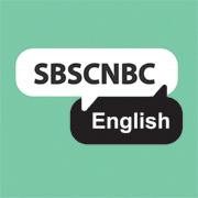 5분 경제뉴스 영어- CNBC잉글리시
