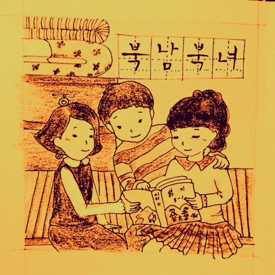 책벌레 팟캐스트 북남북녀