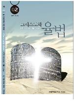 cbnkorea(이전중)
