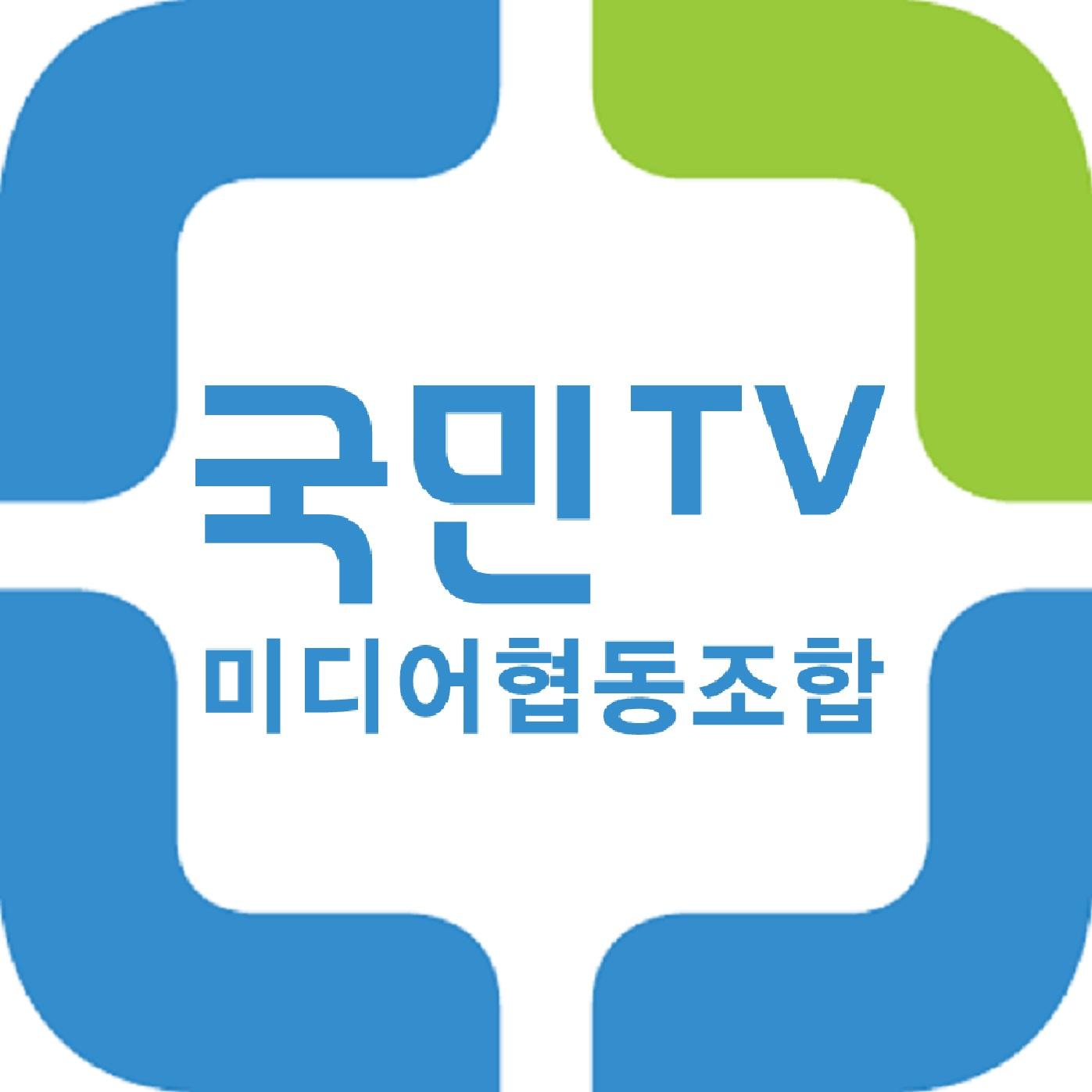 [국민라디오] 변두리 인물현대사