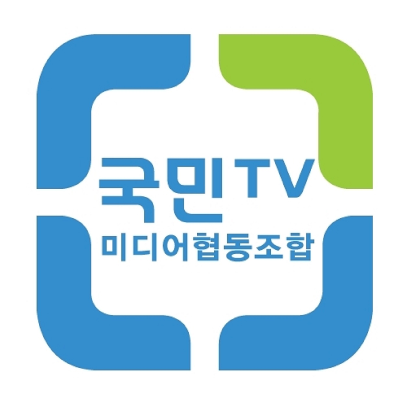 [국민라디오] 김선 김남훈의 언더더시