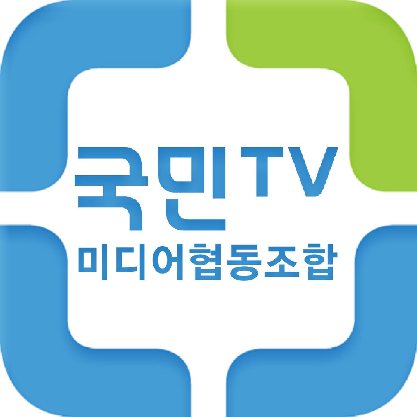 [국민라디오] 음담(音談)스페셜