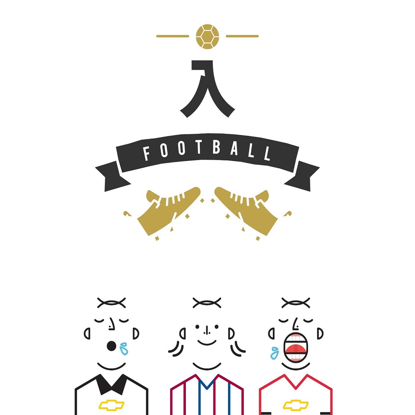 축구팟캐스트 入축구(입축구)