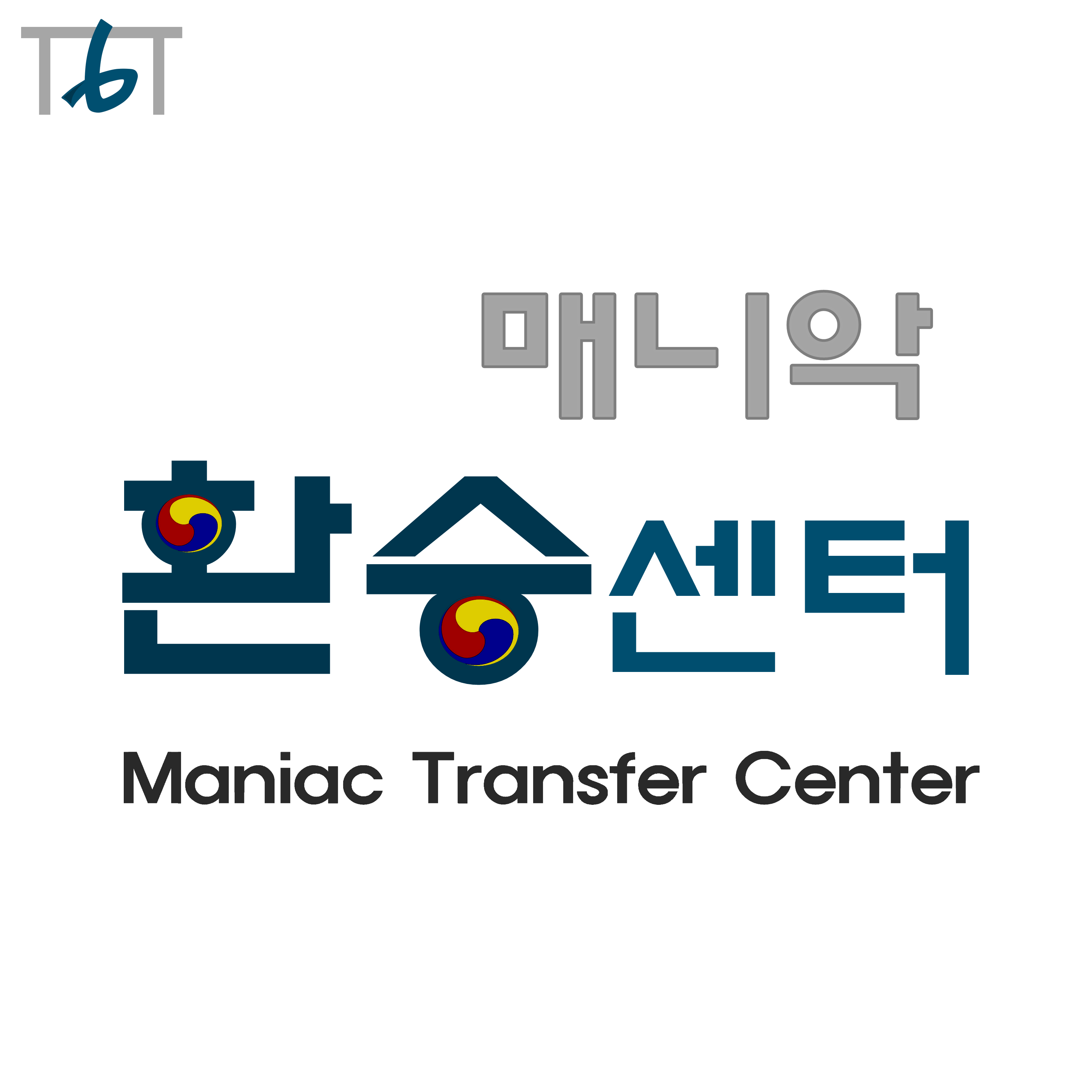 Maniac Transfer Center in TbT