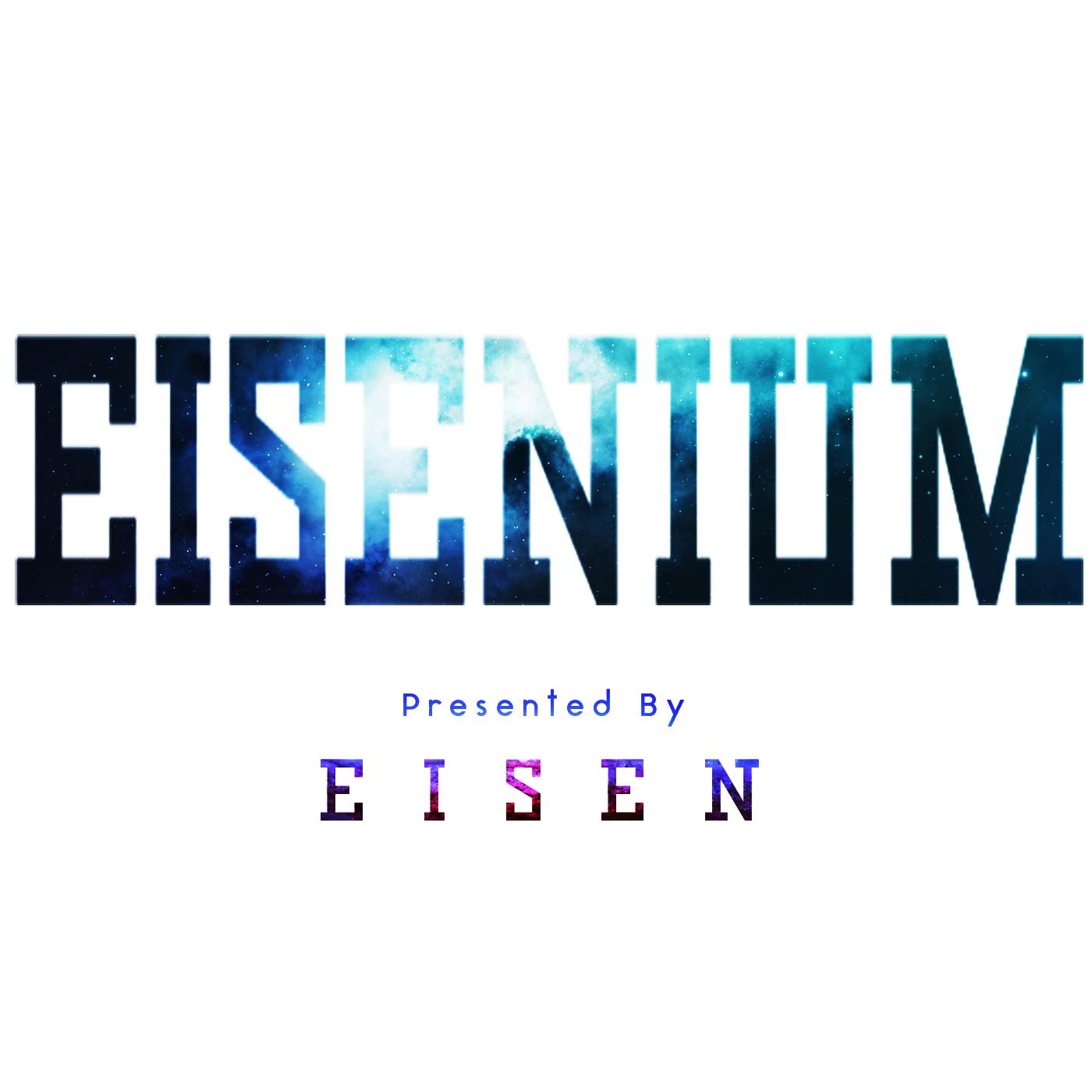 Eisenium